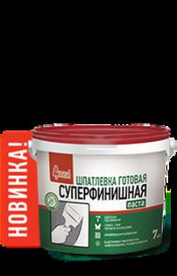 Шпатлевка суперфинишная СТАРАТЕЛИ 7 кг в Орехово-Зуево СтройДвор на Карболите