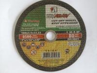 Круг отрезной по камню ЛУГА абразивный 180 х 2,5 х 22 мм в Орехово-Зуево СтройДвор на Карболите