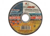 Круг шлифовальный ЛУГА абразивный по металлу 125 х 6 х 22 мм в Орехово-Зуево СтройДвор на Карболите