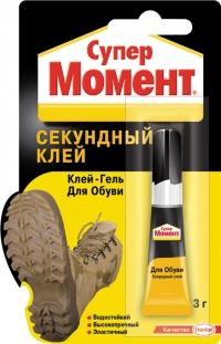 Клей для обуви МОМЕНТ Супер 3 г в Орехово-Зуево СтройДвор на Карболите