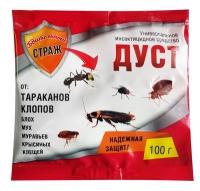 ДУСТ средство для уничтожения тараканов , клопов , муравьев, блох , мух , муравьев, крысиных вшей в Орехово-Зуево СтройДвор на Карболите
