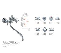 Смеситель для ванны F2220 в Орехово-Зуево СтройДвор на Карболите