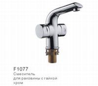 Смеситель для умывальника F1077 в Орехово-Зуево СтройДвор на Карболите