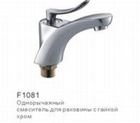 F1081 Смеситель кухня/умывальник в Орехово-Зуево СтройДвор на Карболите