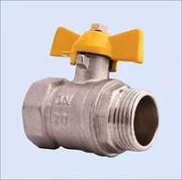 Кран шаровый д/газа 1