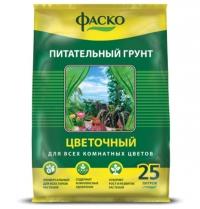 ФАСКО Грунт Цветочный 25 л в Орехово-Зуево СтройДвор на Карболите