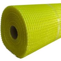 Сетка фасадная желтая 5 х 5 мм 30 м 145 г/м2 в Орехово-Зуево СтройДвор на Карболите