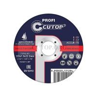 Диск отрезной алмазный CUTOP Profi 115 х 1,2 х 22,2 мм в Орехово-Зуево СтройДвор на Карболите