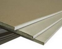 Гипсокартон стандарт 2500 х 1200 х 9,5 мм ДЕКОРАТОР в Орехово-Зуево СтройДвор на Карболите