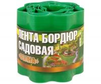 Лента бордюрная садовая 20 см 10 м в Орехово-Зуево СтройДвор на Карболите