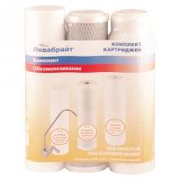 Комплект картриджей фильтра для воды Обезжелезивание К-3 в Орехово-Зуево СтройДвор на Карболите