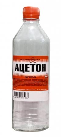 Ацетон 0,5 л в Орехово-Зуево СтройДвор на Карболите