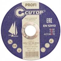 Диск отрезной алмазный CUTOP Profi Plus 125 х 1,2 х 22,2 мм в Орехово-Зуево СтройДвор на Карболите