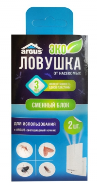 ARGUS Эко ловушка от комаров/мошек/мух на 3 месяца в Орехово-Зуево СтройДвор на Карболите