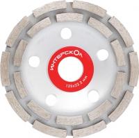 Диск шлифовальный сегментный 125 мм в Орехово-Зуево СтройДвор на Карболите
