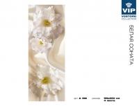 Фотообои Белая соната 98 х 260 в Орехово-Зуево СтройДвор на Карболите