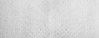 Кухонный фартук на стену Белый камень 600 х 3000 мм в Орехово-Зуево СтройДвор на Карболите