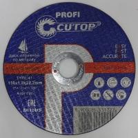 Диск отрезной по металлу проф. Т41-150 х 1,6 х 22,2 мм в Орехово-Зуево СтройДвор на Карболите