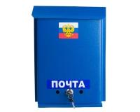 Ящик почтовый ПОЧТА с замком в Орехово-Зуево СтройДвор на Карболите