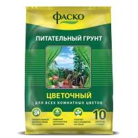 Грунт Цветочный 10 л ФАСКО в Орехово-Зуево СтройДвор на Карболите