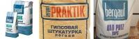BERGAUF Штукатурка гипсовая 30 кг в Орехово-Зуево СтройДвор на Карболите