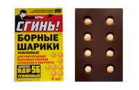 От тараканов шарики борные 8 шт в Орехово-Зуево СтройДвор на Карболите