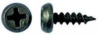 Саморез 3,5х9,5 полуцилиндр, острый, оксид (клоп) в Орехово-Зуево СтройДвор на Карболите