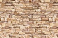 Фартук кухонный - интерьерная панель Камень 600 х 3000 мм в Орехово-Зуево СтройДвор на Карболите