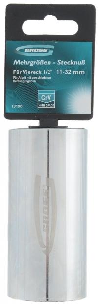 Головка торцевая многоразмерная(11-32 мм) GROSS в Орехово-Зуево СтройДвор на Карболите