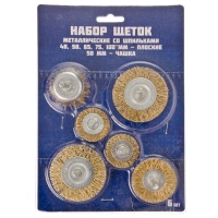 Набор щеток металл со шпильками 6 пр (40,50,65,75,100мм -пл.,50мм-чашка) в Орехово-Зуево СтройДвор на Карболите