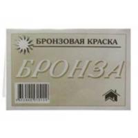 Краска сухая бронзовая 10 г в Орехово-Зуево СтройДвор на Карболите