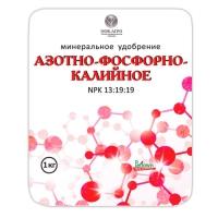 Азотно-фосфорно-калийное удобрение 1 кг в Орехово-Зуево СтройДвор на Карболите